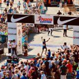 Jak zmieniał się rekord świata w maratonie?